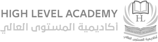 High Level Academy